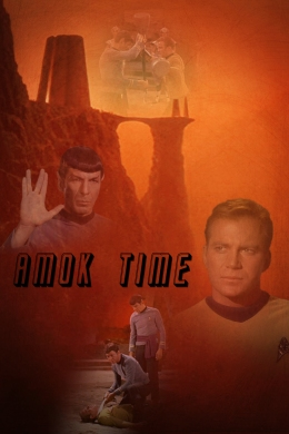 Art done for the 2017 KiSCon's fanzine. Celebrating the 50 Year Anniversary of the Star Trek episode, Amok Time.
